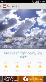 Météo Tunisie - screenshot