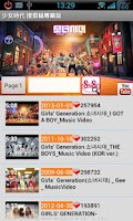 Screenshot of SNSD Yoona SearchCat PRO