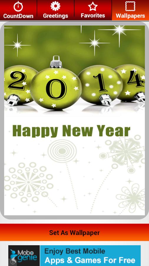 bengali new year 2014 date