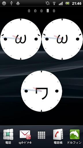 しょぼん時計