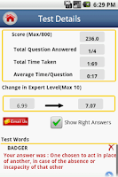 Screenshot of IntelliVocab for SAT,GRE,GMAT