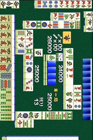 mahjong japan trial