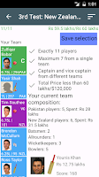 Screenshot of Fantasy Cricket