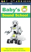 Screenshot of Baby Sound School (robot)