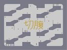 Thumbnail of the map 'only by seppuku can I retain my virtue'