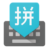 App Google Pinyin Input APK for Kindle