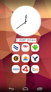 NSimple - Icon Pack - screenshot