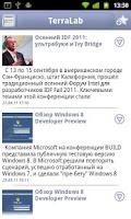 Screenshot of Компьютерра Online