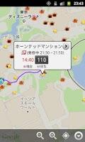 Screenshot of 攻略なび - 東京ディズニーランド