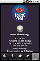 Screenshot of KissFM 96.1