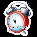 Alarm4Me_5Min icon