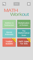Screenshot of Math Games - Math Workout