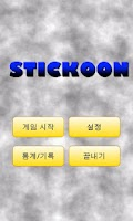 Screenshot of Stickoon