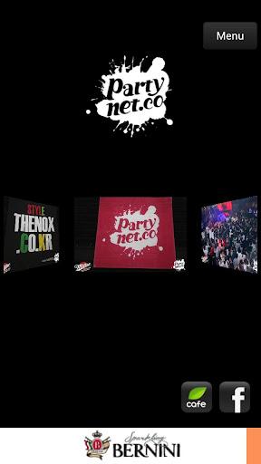 파티넷코 Partynet.co