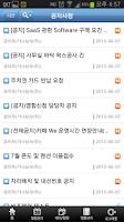 Screenshot of 오피스365