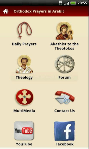 Arabic Orthodox Prayers