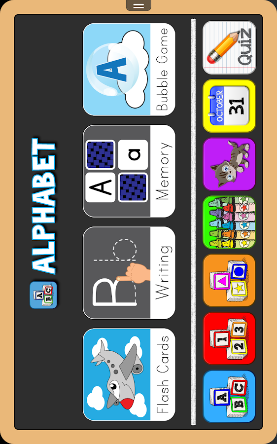 Preschool All-In-One Screenshot 0
