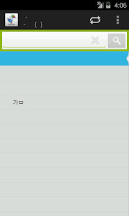 Korean-Slovak Dictionary - screenshot