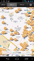 Screenshot of 【東京100ガイド】東京のおでかけ・イベントガイド