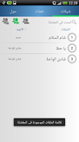 Screenshot of شيلات وأناشيد صالح اليامي