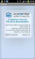 Screenshot of Voicenter