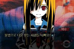 Screenshot of 와쳐 Faker4
