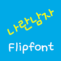 LogMan™ Korean Flipfont icon