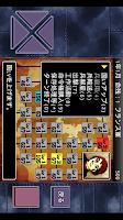 Screenshot of 成金ナポレオン