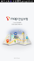 Screenshot of T map 안심보행