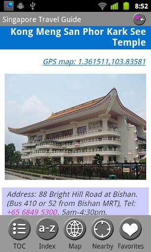 玩旅遊App|Singapore - Travel Guide免費|APP試玩
