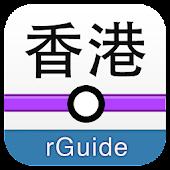香港地鐵輕鐵 HK MTR/Light Rail APK baixar