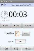 Screenshot of Korea SAT TEST TIMER Free