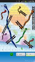 Screenshot of لعبة السلم و الثعبان