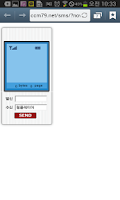 Screenshot of CCM 베스트 음악 방송