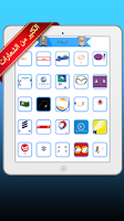 Screenshot of احزر الشعارات و الماركات