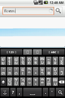 Screenshot of Lao Language Pack
