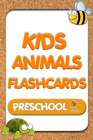 キッズ動物フラッシュカード