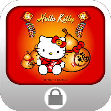 Hello Kitty China NewYear Lock