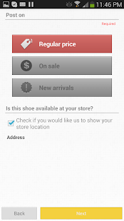 MyShoeList - screenshot