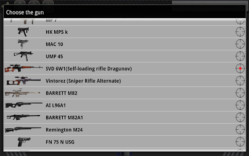 Guns Sound- screenshot thumbnail