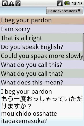 BKS English-Japanese PhraseBk