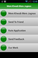 Screenshot of Mere Khwab Mere Jugnoo