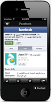 Screenshot of JeemTV