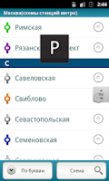Screenshot of Moscow metro (stations)