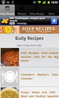 Screenshot of Soup Recipes!