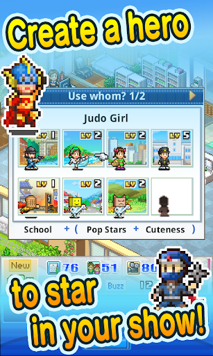 Anime Studio Story - screenshot