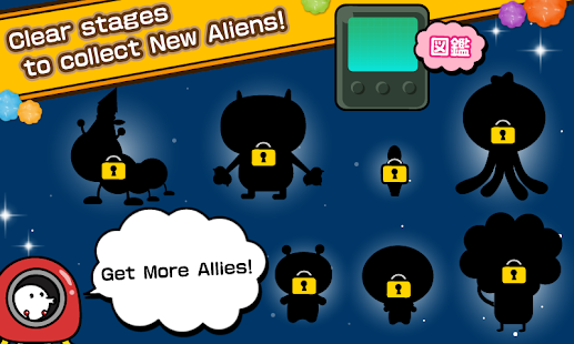 Aliens - screenshot
