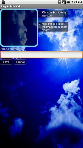 【免費生活App】Easy Bubble Call Free-APP點子