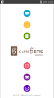 Screenshot of Caffebene