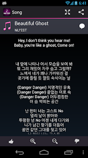 Lyrics for NU'EST - screenshot